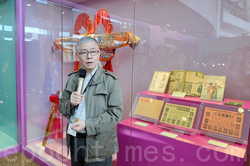 香港粵劇泰斗阮兆輝先生。