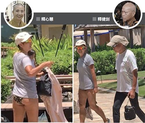 釋健釗(右)被揭與其女弟子釋心慧(左),2017年5月結伴到夏威夷蜜遊,一同租車遊玩,表現親密。(讀者提供圖片)