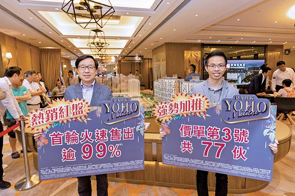 新地副董事總經理雷霆(左)及新地代理總經理陳漢麟(右)公布「PARK YOHO Milano」之最新消息。(新地提供)