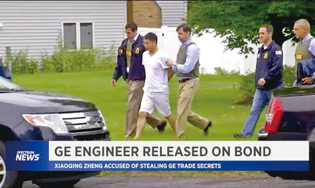 上周,鄭小清被美國紐約警方從家中帶走。(Spectrum News電視台截圖)
