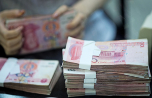 中國資金十二種出國渠道盤點