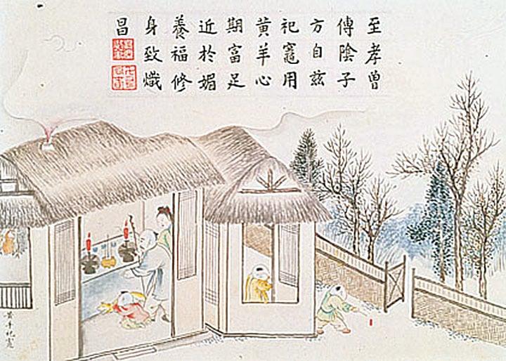 清黃鉞《黃羊祀灶》,台北國立故宮博物院藏(公有領域)
