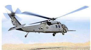 環太平洋軍演 美直升機首用激光武器