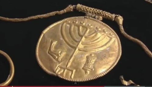 出土的寶藏中有一個直徑10釐米的黃金浮雕獎章,上面刻有象徵猶太人的燭台、羊角號和一個摩西五經經卷(Torah scroll)。(視頻擷圖)