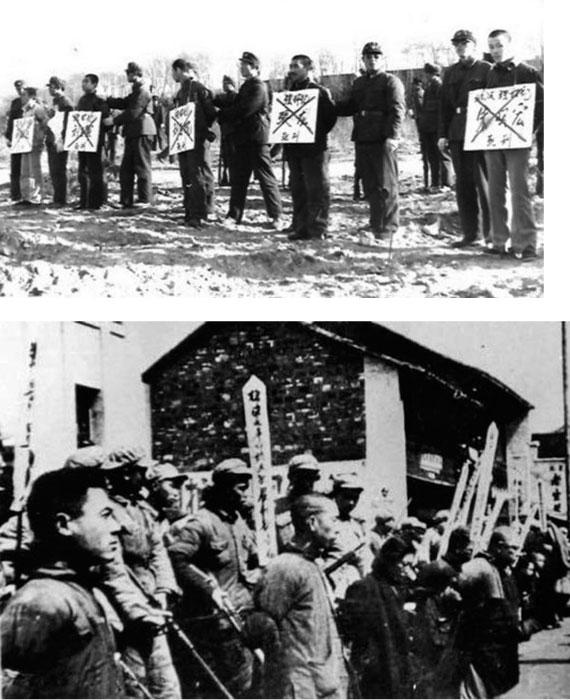 1950年代,中共甫建政就發起了「鎮反」和「土改」政治運動,殺害了原國民政府人員和各地地方仕紳,死亡人數保守估計超過240萬人。(網絡圖片)