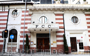 FCC聲明不取消陳浩天演講