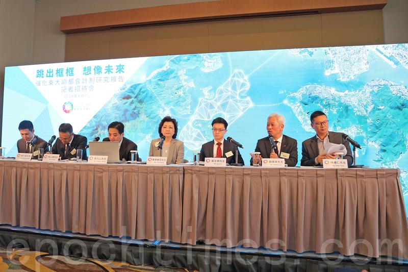 團結香港基金,認為政府的「東大嶼都會」方案太保守,提出「強化版」方案。(李逸/大紀元)