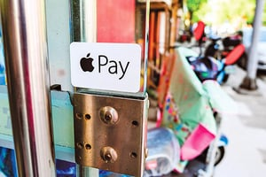 Apple Pay 今年將進入CVS和7-Eleven