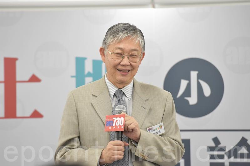 施永青認為香港並非土地不足,而是地價太貴,又認為填海造地是「遠水不能救近火」,政府應多方面解決土地問題。(郭威利/大紀元)