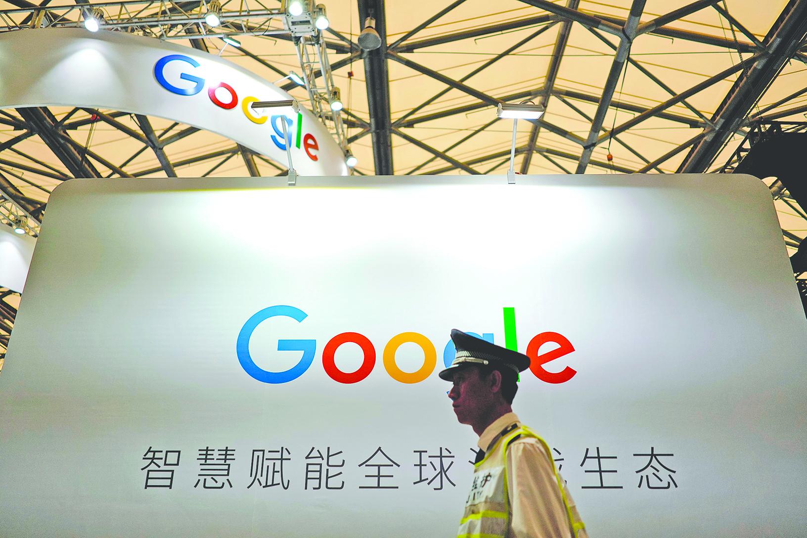 外界持續關注,谷歌未來是否會違背,它退出大陸時重申的企業原則:不作惡Don't be evil。(Getty Images)