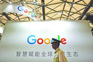 中共黨媒 歡迎谷歌但需守規矩