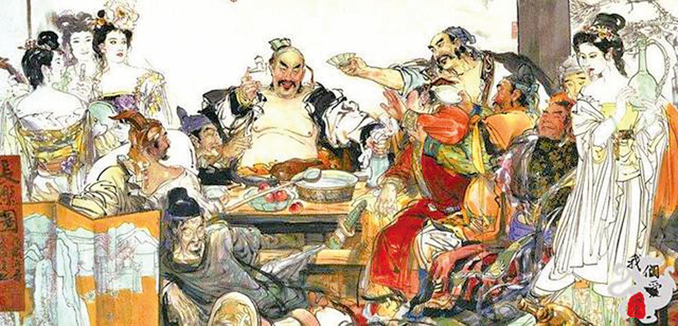 羊舌鮒貪財貪色。(網絡圖片)