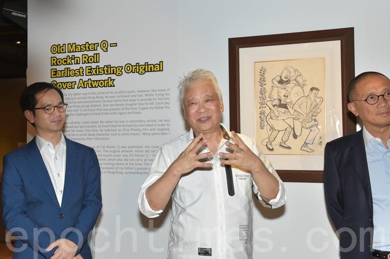 王澤(中)介紹父親王家禧手稿《搖滾老夫子》的靈感來源。(郭威利/大紀元)