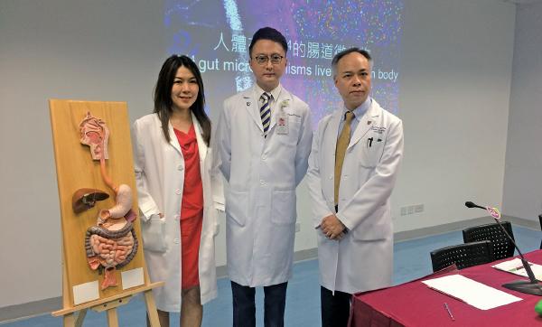 中大醫學院昨日宣佈成立亞洲首間「微生物移植及研究中心」。(趙若水/大紀元)