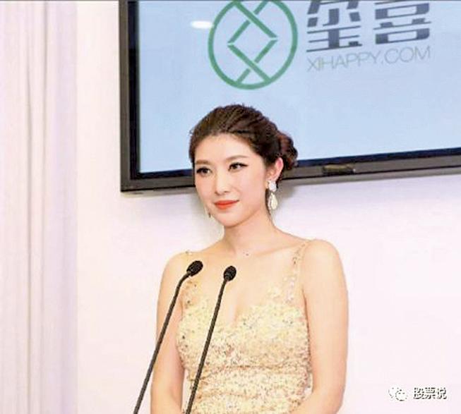 捲款跑路的上海P2P公司老闆孫星辰。(網絡圖片)