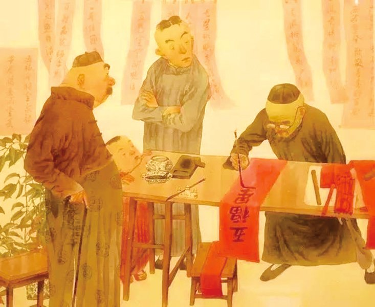 中國千古對聯大全,大智慧!(四)