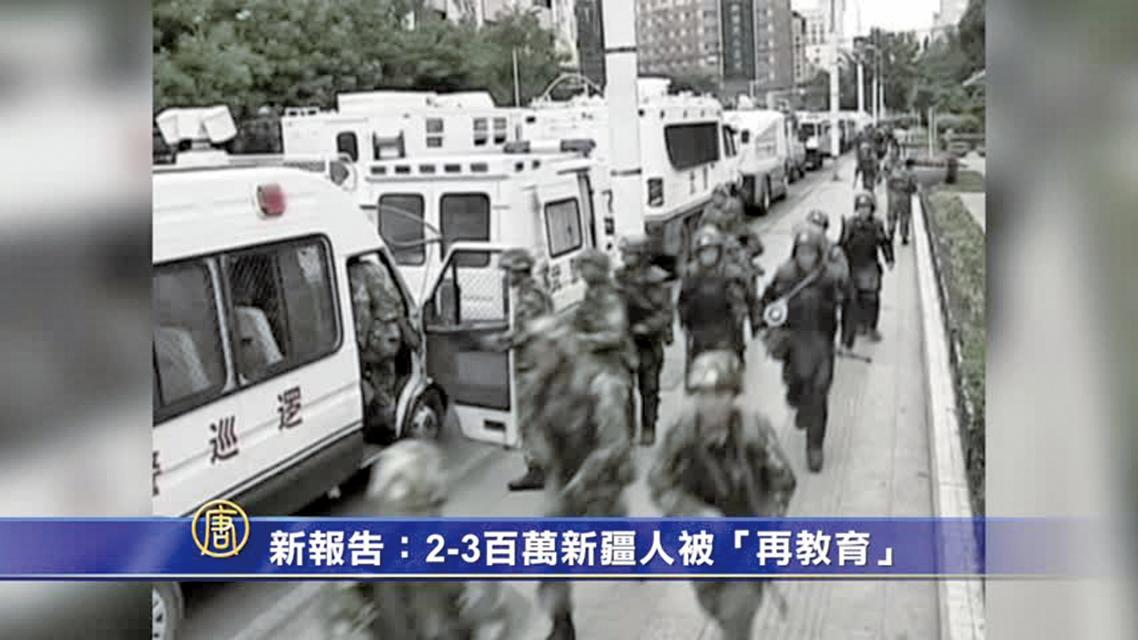 中共監禁了數以百萬計的維族人及其他信仰伊斯蘭教的少數民族民眾。(網絡圖片)