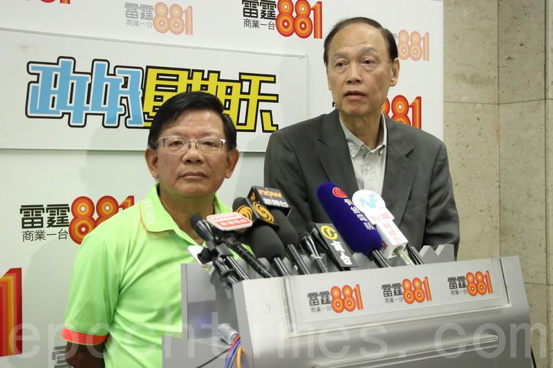 土力工程處前處長陳健碩(左)認為,港鐵在沉降幅度達停工指標時,未有停工,屬於失職。(蔡雯文/大紀元)