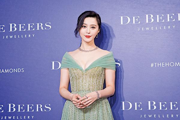 網絡盛傳大陸女星范冰冰因捲入「陰陽合同」案,被軟禁在北京某五星級賓館內,所有行動都被官方監控。(大紀元資料圖片)