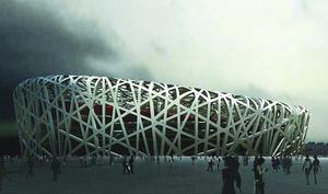 十年回首 北京奧運會改變了中國嗎?