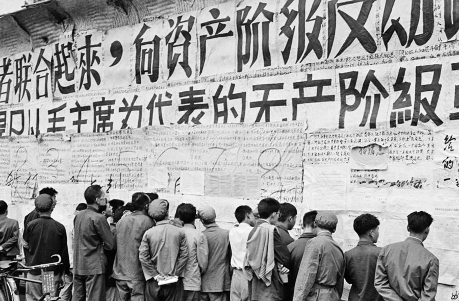 廣州市「李一哲」炮打文革的鬧劇