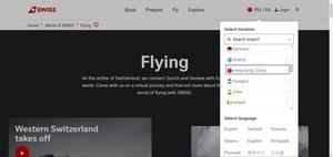 瑞士航空換香港區旗 變中國國旗引發爭議