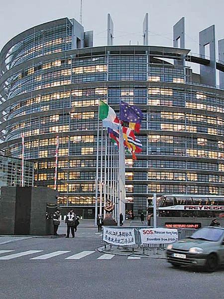 世界各地法輪功學員除向當地民眾講述香港二十三條立法情況,同時也面向各級政府機構。圖為歐洲學員在歐議會外打出橫幅。(明慧網)