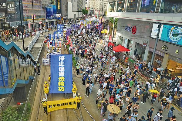 自2003年五十萬港人上街反對二十三條立法後,往後每年七月一日都有團體舉辦遊行來表達訴求,而法輪功學員至今從不缺席。(大紀元資料圖片)