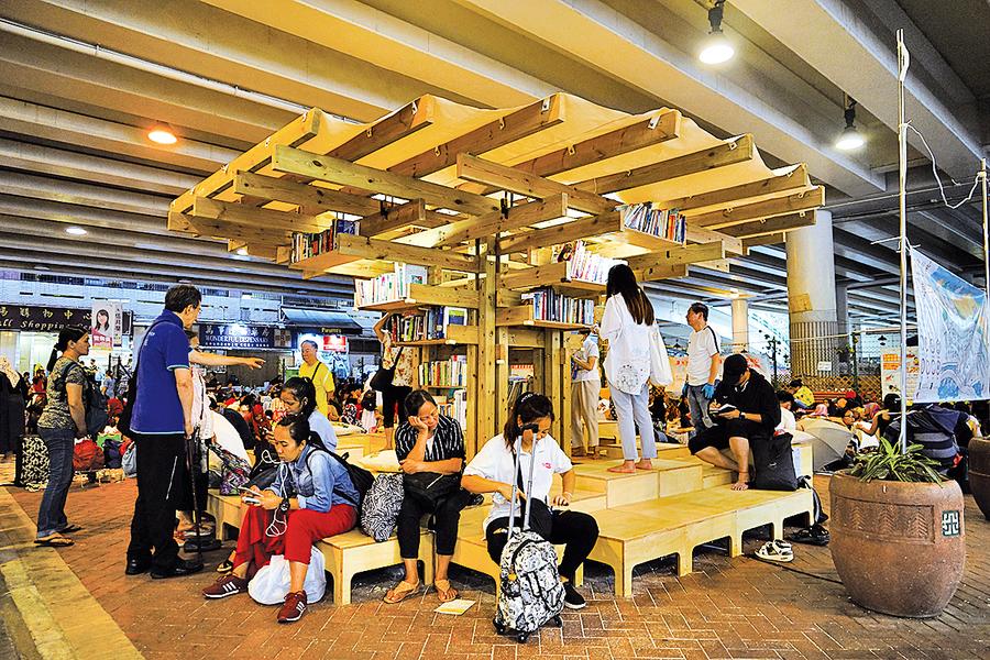 【暑期活動速遞11】美孚「樹」漂書 建社區共享圖書平台