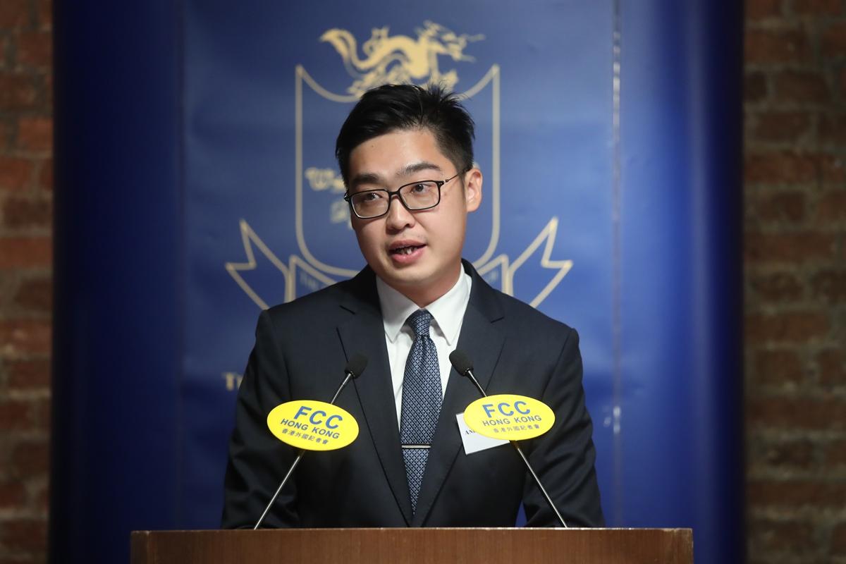 陳浩天昨日到香港外國記者會演講。(香港外國記者會提供)
