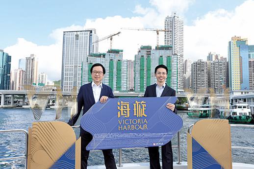 新地旗下位於北角邨項目,昨日正式命名為「海璇 Victoria Harbour」。(新鴻基提供)