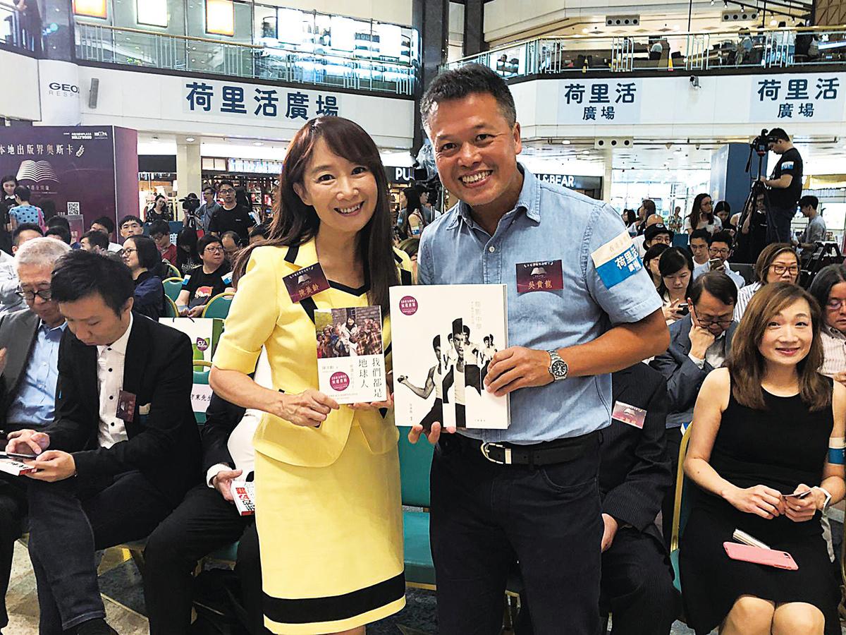 陳美齡(左)出席《香港金閱獎》活動,為她所著新書《我們都是地球人》入圍拉票。(梁珍/大紀元)