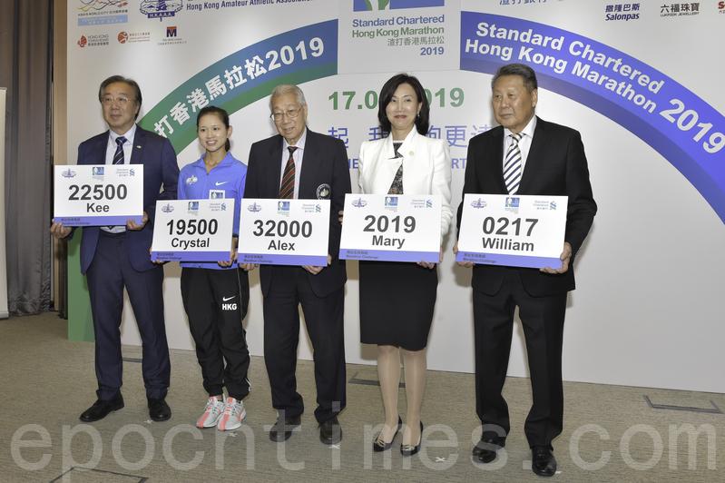 渣打香港馬拉松2019下月12日起接受報名,今屆大會增加了全馬及10公里隊制賽名額,並首次提供可以印上跑手名字的個人化號碼布。(郭威利/大紀元)