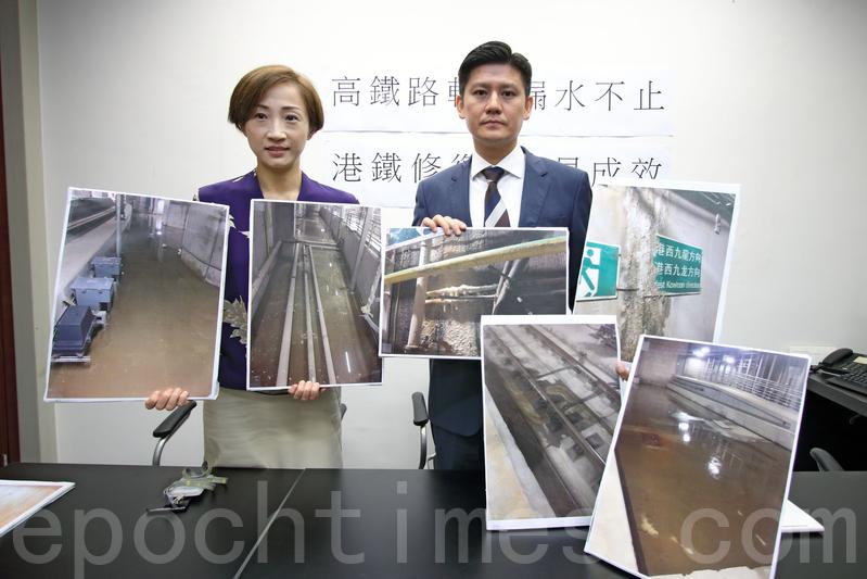 譚文豪近日收到高鐵的工程人員提供多張相片和影片,顯示高鐵隧道內多個地方嚴重漏水。(蔡雯文/大紀元)