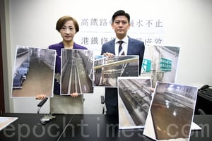 高鐵香港段多處漏水波及高壓電纜