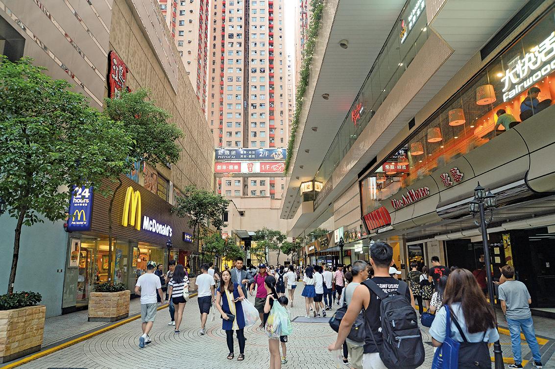 香港置業統計,周末和周日美孚新邨、淘大花園及維景灣畔各錄得1宗成交,其餘7大屋苑暫未錄得成交。圖為淘大花園社區。(大紀元資料室)