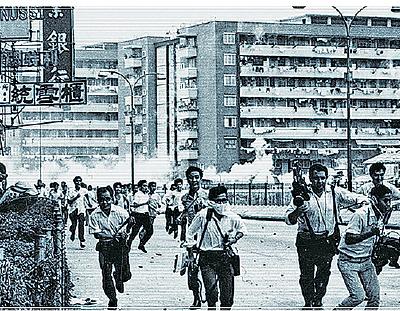 六七暴動令中共安插在香港的地下工作網絡大量曝光,據報令周恩來不滿。(網路圖片)