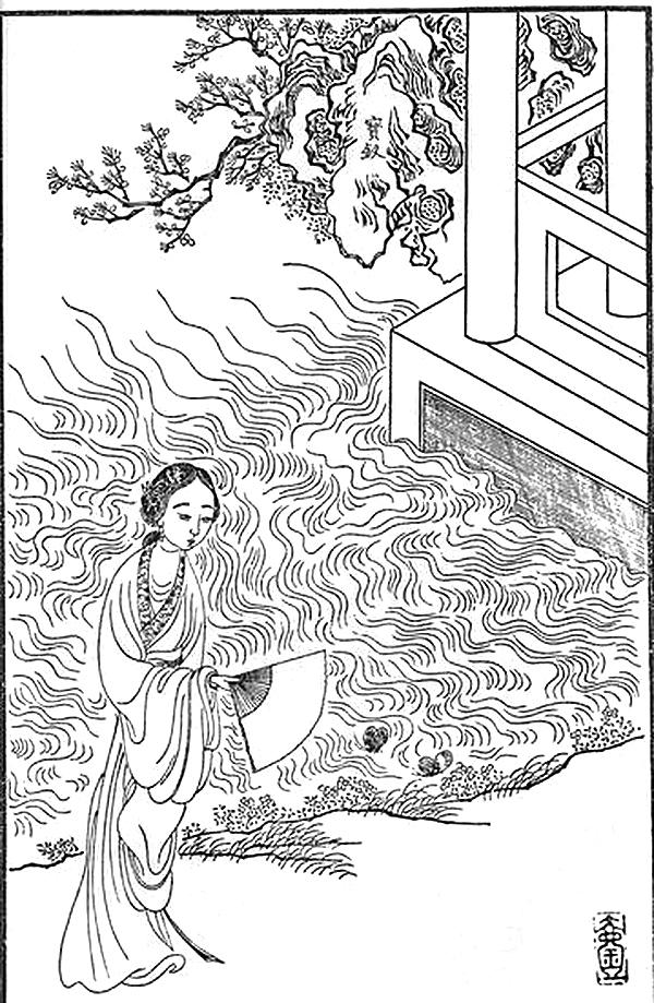 清朝改琦繪薛寶釵(公有領域)