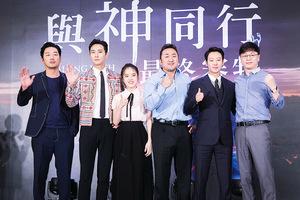 台灣票房10天破7,500萬港元 《與神同行2》導演與演員表達感言