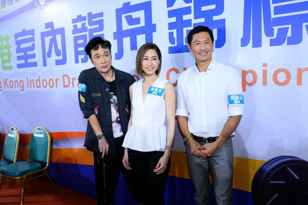 藝人吳鎮宇(左)、胡定欣(中)、黃德斌(右)19日在鑽石山出席龍舟錦標賽活動。(宋碧龍╱大紀元)