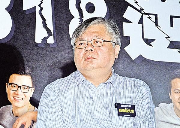 759阿信屋創辦人林偉駿先生病逝(大紀元圖片庫)