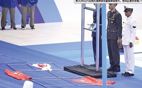 亞運會升中共國旗一半突掉落