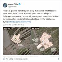 衛星照揭新疆再教育營慘況