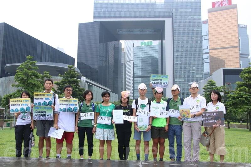 多個環保團體昨日於添馬公園以「接力跑」,抗議政府將垃圾徵費政策一屆推一屆。(蔡雯文/大紀元)