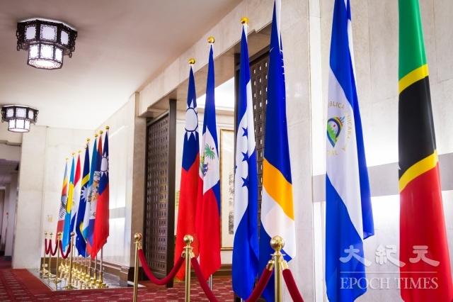 台灣外交部長吳釗燮8月21日召開記者會宣布,中華民國與中美洲邦交國薩爾瓦多斷交。圖為邦交國國旗放置在外交部。(陳柏州/攝影)