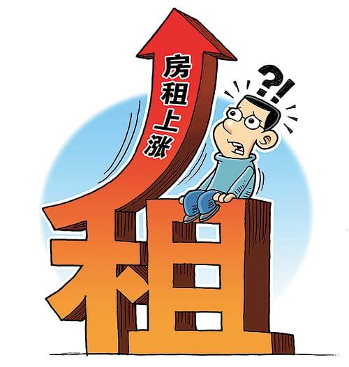 有研究發現,7月北京房租價格同比上升25%。(大紀元資料圖片)