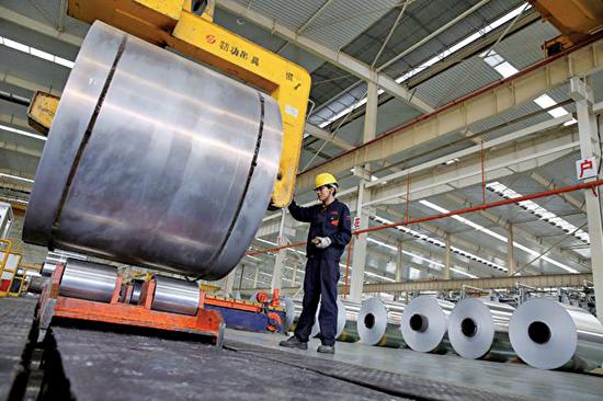 貿易談判前中共發文稱鋼鐵政策合規