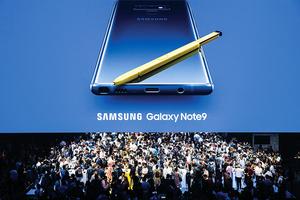 三星Galaxy Note 9 上市 歷代最貴