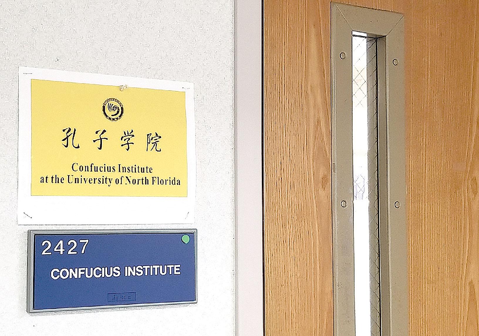 8月14日,美國北佛羅里達大學發佈聲明,宣佈將於2019年2月關閉其校區內的孔子學院。(黃雲天/大紀元)
