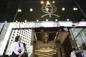 東亞銀行突裁減180人